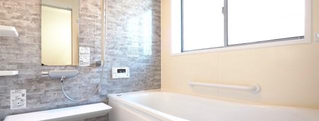 【実例紹介】お風呂とトイレのリフォームで快適に